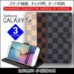 ギャラクシー S8 ケース 手帳型 財布 ギャラクシー s7 エッジ ケース 手帳型 カバー ギャラクシー s6 エッジ カバー スマホケース 手帳  耐衝撃 カード収納