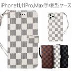 iphone11 ケース 本革調 iPhone 11 Pro iPhone 11 pro max iphone7 Plus iphone 8 x xs xr max アイフォン カバー 耐衝撃 カード収納 ケース 手帳型 チェック柄