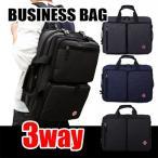 ビジネスバッグ 3WAY ビジネスリュック ショルダーバッグ メンズバッグ 防水 メンズ 通勤 出張対応 大容量 カバン 鞄 15.6型 A4 B4 薄型