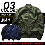 ジャケット MA-1 メンズ ミリタリージャケット フライトジャケット メンズ MA1 アウター 大きいサイズ MA1ジャケット ナイロンジャケット 無地