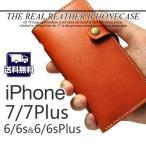 iPhone7 ケース 手帳型 財布 本革 アイフォン7 カバー レザー おしゃれ 横 カード収納 耐衝撃 ストラップ カバー ブランド iphone7 7Plus 6 6s 6sPlus