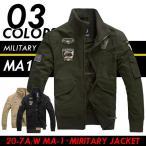 M65 MA1 MA-1 �ե饤�ȥ��㥱�å� ��� �ߥ����㥱�å� �����ѡ� �� �ߥ��ե��å���� M L XL XXL
