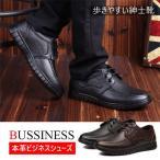 デッキシューズ メンズ 本革 ビジネスシューズ 快適 紳士靴 カジュアルシューズ 紳士靴 ローファー 革靴 通勤 就活 幅広