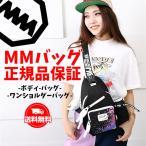 MM ショルダーバッグ 斜め掛け MMバッグ ボディーバッグ ボディバッグ メンズ レディース ワンショルダーバッグ MM ブランド 正規品保証 PUレザー 防水