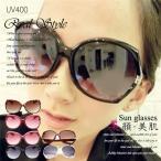サングラス レディース 眼鏡 ミラー 偏光サングラス