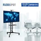 Loctek 32〜65インチインチ液晶テレビ対応 高さ角度調整 キャスター付き 棚板付き 移動式