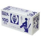 ロゴス(LOGOS) LLLパームトイレ(100pack) 携帯トイレ 簡易トイレ エマージェンシー 緊急 登山 防災