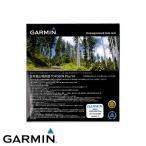 ガーミン GARMIN 日本登山地形図(TOPO10MPlusV4)microSD版2017年 バージョンアップ