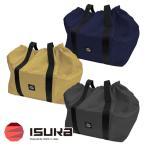 イスカ ISUKA ブーツケース