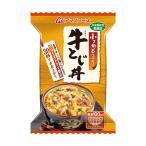 (アマノフーズ) 小さめどんぶり 牛とじ丼 (レトルト 丼) 20350