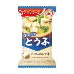 アマノフーズ いつものおみそ汁 とうふ (食品 スープ 味噌汁) 76907