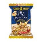 Yahoo!ロッジ プレミアムショップアマノフーズ 三ツ星キッチン 3種のチーズのクリームパスタ (食品 麺類 パスタ) 78225