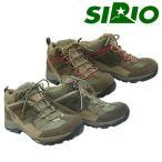 ショッピング登山 シリオ(SIRIO) P.F.156-2 トレッキングブーツ (シューズ 登山靴) PF156-2GTX