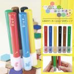 はにかむ マーカー ポップカラー 6色セット 水性インク  カラフル 幼児用 子供用