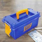BRISK MART ツールボックス 工具入れ 工具箱 収納ボックス プラスチック製 DIY用 DIY工具箱 ガレージ かわいい おしゃれ アメリカン アメ雑