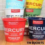 Mercury マーキュリー ブリキ バケツ ばけつ レギュラーサイズ カラフル かわいい おしゃれ 洗車用バケツ 掃除用バケツ アメリカン雑貨 インテリア小物