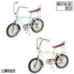 置物 おしゃれ インテリア 小物 自転車 ローライダー LOWRIDER ブリキ 撮影小物 アンティーク風 ディスプレイ