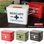 救急箱 MERCURY マーキュリー エマージェンシーボックス 薬箱 救急ボックス ファーストエイドボックス