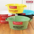 バケツ おしゃれ マーキュリー (MERCURY) タブバケツ ブリキ バケツ かわいい カラフル 寄せ植え 鉢 収納バケツ