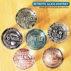 レトロチック アッシュトレイ RETROTIC ASHTRAY レトロ 灰皿 ガラス 灰皿 おしゃれ 厚手