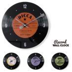 レコードクロック 壁掛け時計 ガラス 掛け時計 ウォールクロック インテリアクロック レトロ 欧米 おしゃれ