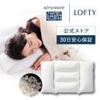 ロフテー 快眠枕 エラスティックパイプ(やわらかめ素材) 1号・2号 5つのユニット連結で高さ調節できる頸部支持構造まくら