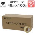 OPPテープ 梱包テープ #142 48mm×100M 透明 1ケース50巻 PPテープ OPP 梱包 引越し 養生 梱包資材 梱包用品 こんぽう