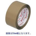セキスイ オリエンテープNO830 茶 75mm×50M 1ケース30巻 梱包 布テープ クラフトテープ OPPテープ 養生テープ 引越し 養生 梱包資材 梱包用品 こんぽう