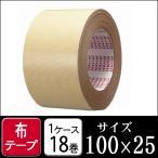 セキスイ 布テープ NO600V 茶色 100mm×25M 1ケース18巻 梱包 布テープ クラフトテープ OPPテープ 養生テープ 引越し 養生 梱包資材 梱包用品 こんぽう