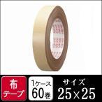 セキスイ 布テープ NO600V 茶色 25mm×25M 1ケース60巻 梱包 布テープ クラフトテープ OPPテープ 養生テープ 引越し 養生 梱包資材 梱包用品 こんぽう