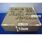 ごみ袋 ゴミ袋 オルディ90L BX90 バランスパックBOXタイプ 半透明 1箱100枚入 ごみ袋 ゴミ袋 ゴミ袋 ポリ袋