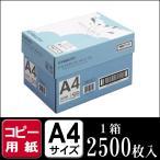 コピー用紙 A4 (PPC用紙) KYOKUTO プレミアムホワイト 2500枚(500枚×5冊)(コピー インクジェット OA)