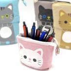 ペンケース 猫 ねこ 筆箱 ペンポーチ ペン立て ペンスタンド 文房具 自立 アニマル イラスト 布 かわいい おしゃれ 便利 大容量