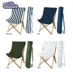 DULTON ダルトン 木製ビーチチェアー チェアー 椅子 いす ビーチチェアー ガーデンチェアー アウトドアチェアー 木製 ウッド 1人掛け 1人がけ