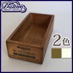 台所 シンプル 木の箱 収納ケース CH10-H410NT