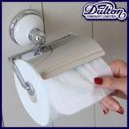 トイレ用品 フック 壁取付型 ペーパーホルダー 7651 P