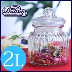 DULTON ダルトンガラスキャニスター Pumpkin L Glass
