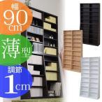 本棚 大容量 壁面収納