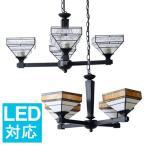 モザイクガラス シャンデリア4灯ペンダントランプ 電球付き