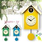 日本製 鳩時計 ハト時計 カッコー時計 掛け時計 壁掛け時計 木製 アンティーク調 レトロ おしゃれ 振り子時計 かわいい 子供部屋 プレゼント