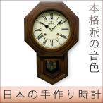 日本製 振り子時計 八角形 ローマ数字 掛け時計 掛時計 壁掛け時計 壁掛時計 ボンボン時計 木製 アンティーク調 レトロ おしゃれ アナログ