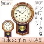 掛け時計 掛時計 レトロ 壁掛け時計 アンティーク調