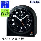 目ざまし時計 置き時計 置時計 掛け時計 連続秒針