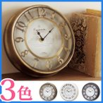 壁掛け時計 壁掛時計 掛け時計 掛時計 ウォールクロック 壁時計 アナログ時計 時計 アイアン 丸 ラウンド ブラウン ホワイト 白
