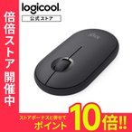 ロジクール ワイヤレスマウス M350 無線 マウス Pebble 薄型 静音 ワイヤレス iPad OS M350GR グラファイト 国内正規品