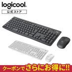 ロジクール ワイヤレスマウス キーボード セット MK295GP 静音 防水 無線 USB接続 Unifying非対応 ブラック MK295 国内正規品