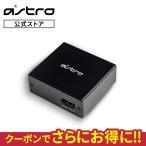 ASTRO Gaming HDMIアダプター for PlayStation 5 オプティカル 光デジタル オーディオ SPDIF 音声分離機 PS5 PS4 AHS-HDMIADP 国内正規品