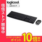 ロジクール ワイヤレス マウス キーボード セット 無線 MK270B ブラック 防滴 windows chrome Unifying非対応 国内正規品