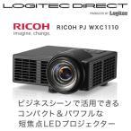RICOH(リコー)超小型 手のひらサイズの短焦点LEDプロジェクター PJ WXC1110 256007