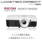 RICOH(リコー)エントリープロジェクター PJ WX2240 512755
